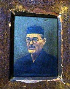 十代・鐸木三郎兵衛の肖像画