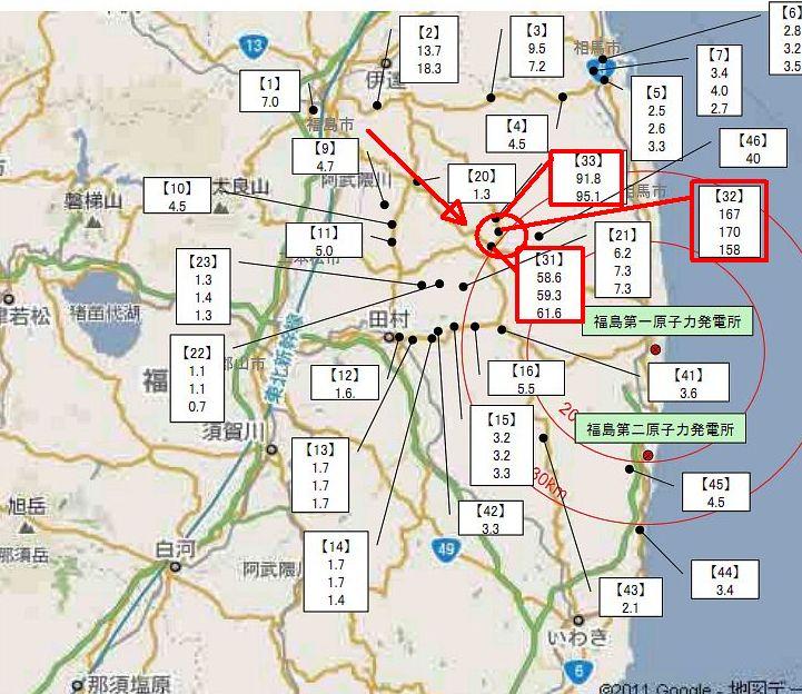 周辺の線量測定値地図3月17日