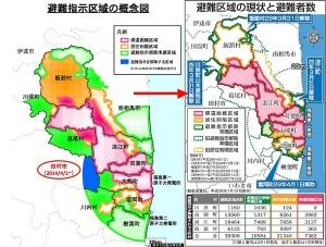 2014年の避難指示区分けと2017年の区分け