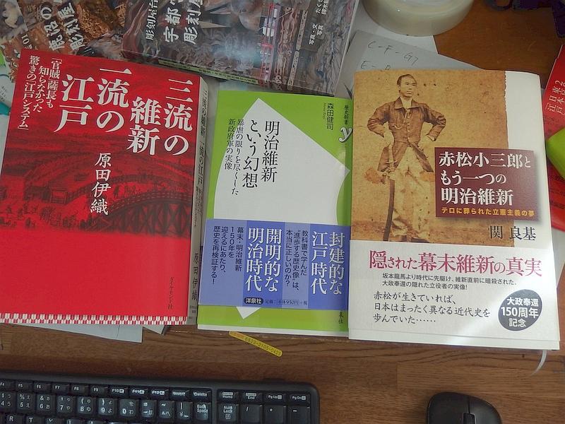 最近読んだ3冊