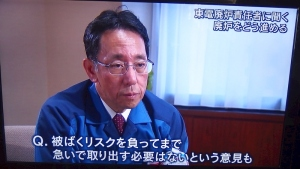 2018/03/10『報道ステーション』(テレビ朝日)より