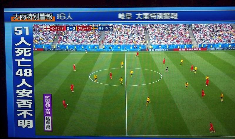 7月8日未明、ワールドカップサッカー中継の画面