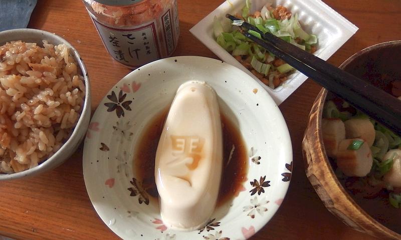 男前豆腐店の「やさしくとろけるケンちゃん」