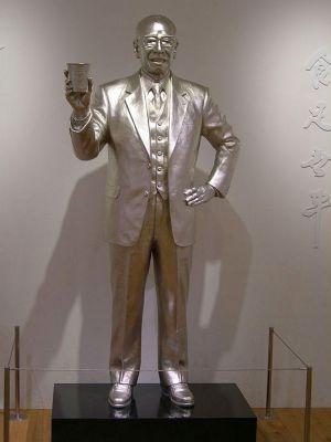 Wikipediaより 横浜のカップヌードルミュージアム(安藤百福発明記念館)