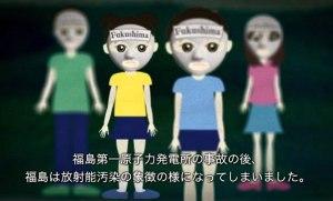 Threshold : Whispers of Fukushima PR動画より