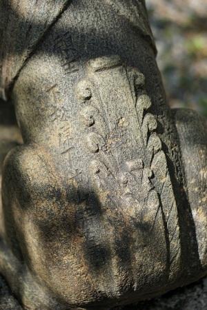 通銅鉱山神社の狛犬 背中の銘