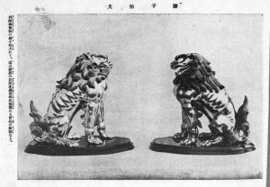 明治神宮内陣に置かれていた獅子・狛犬(「明治神宮御写真帖」より)