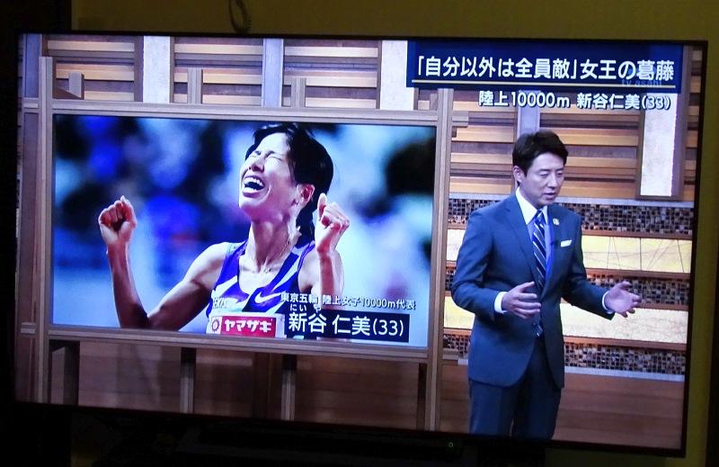 「報道ステーション」(テレビ朝日)より
